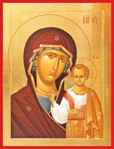kazan mother ttt