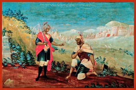appearence of archangel michael to joshua nun