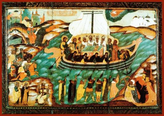 Ark of Salvation