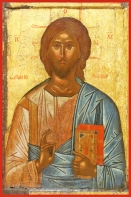 byzantine savior