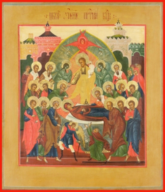 Dormition Mother of God Russian