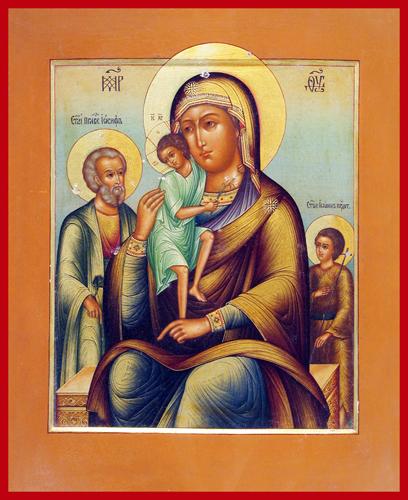 family holy