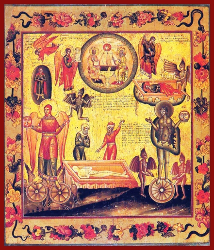 fate of the righteous and sinner ii