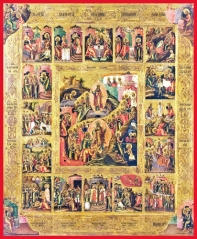 Feast Day Icon - Russian, late 19th Century 53 x 44 cm