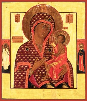MOTHER OF GOD ARAPET