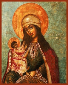 mother of god of siloam