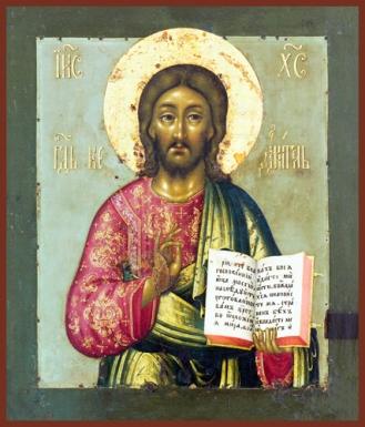 savior ushakov