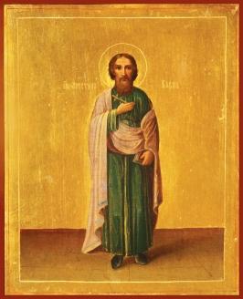 apostle carpus of seventy add now