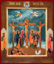 crucifixion add now super nice