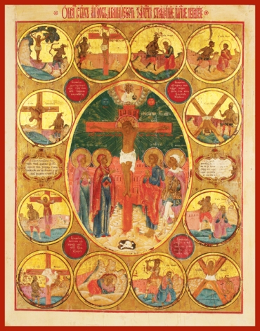 crucifixion and apostles martyrdom add now
