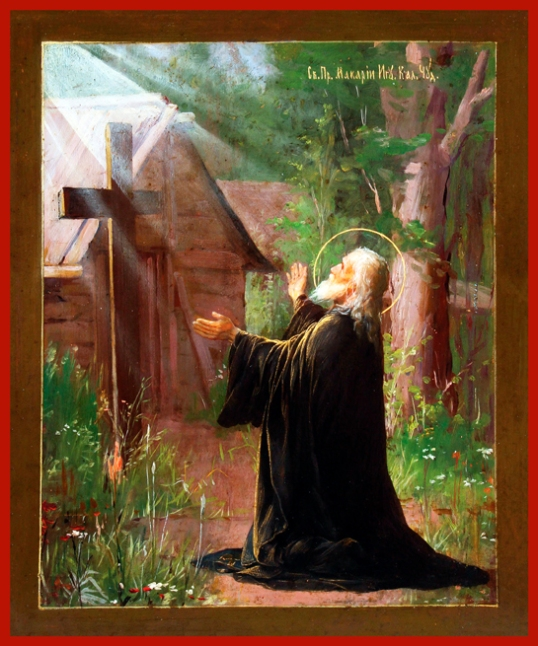 Macarius Abbot and Wonderworker of Kalyazin add now copy