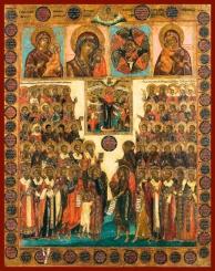 selected saints composition copy