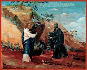 temptation of the savior in desert