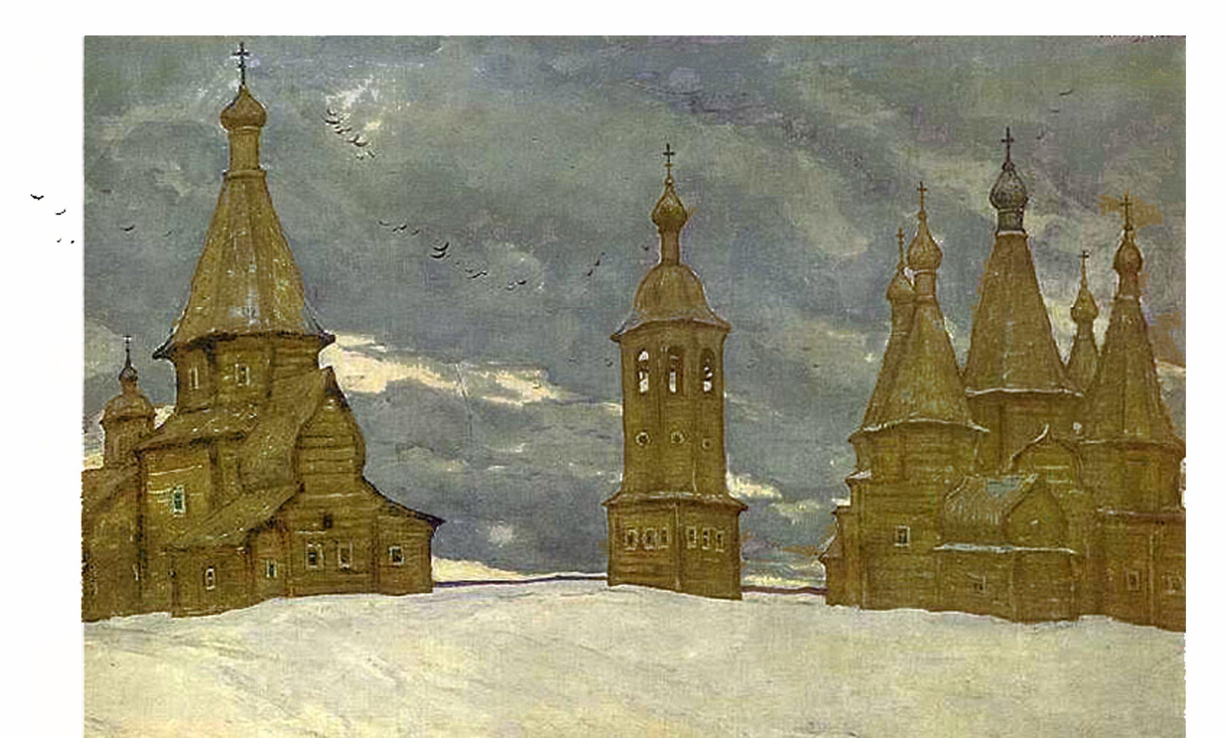 Orthodox Christian SUpply Blog