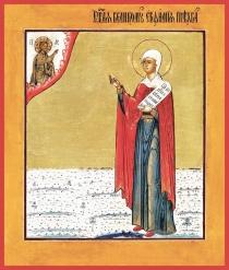 euthemia great martyr