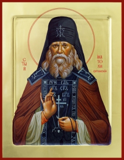 st anatoly of optina icon add now