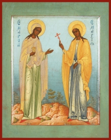 sts martha and mary add now
