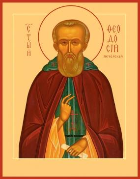 theodosius of perchersk add copy