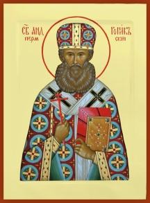 adronickius of perm