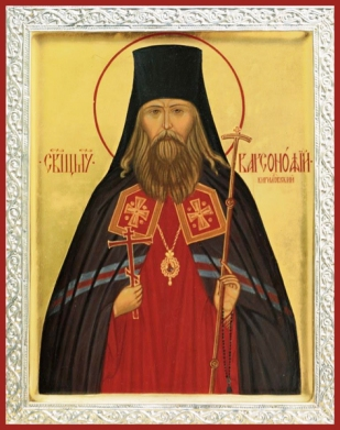 St. Barsanuphius the New Martyr