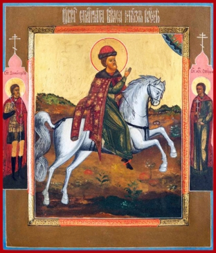 St. Boris