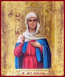 St. Claudia