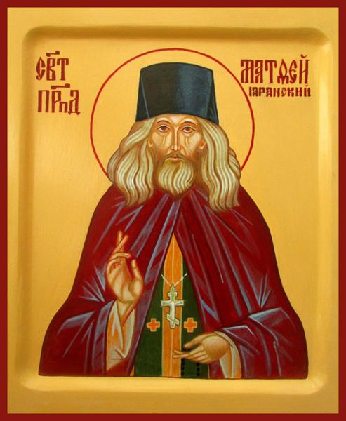 St. Matthew the Wonderworker