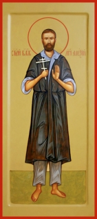 st alexy ffc of elnat, the new martyr edit